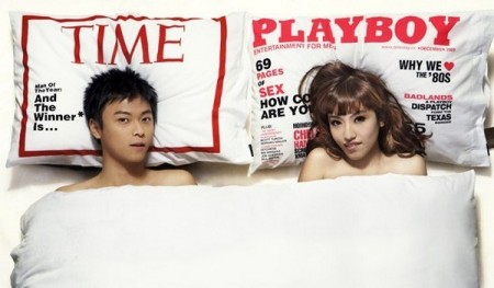 Polštář Time a Playboy