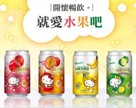 Pivo Hello Kitty